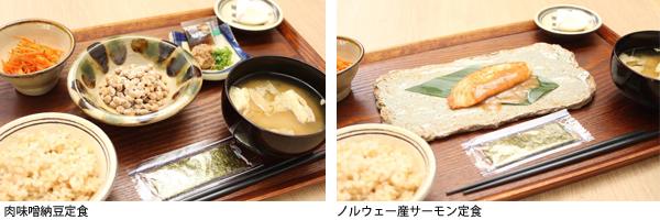 m_menu