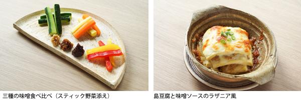 n_menu1
