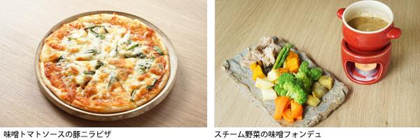 n_menu2